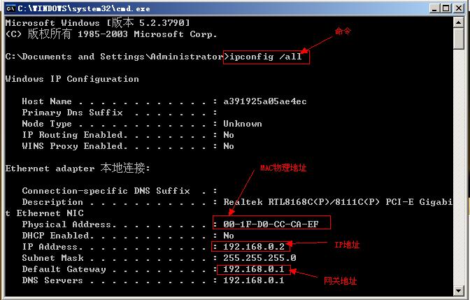 xp win7/10 系统怎么修改网关和ip地址详细方法