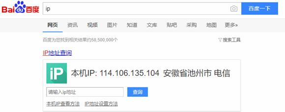 如何在谷歌浏览器内设置HTTP代理IP