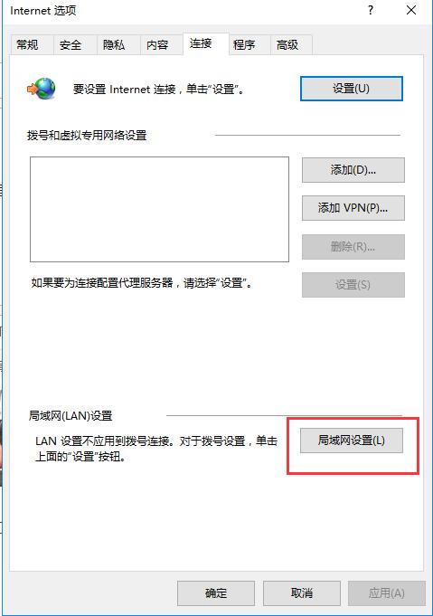 如何在IE浏览器内设置HTTP代理IP