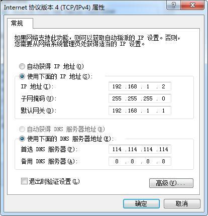 win7/10 系统怎么修改网关和ip地址详细方法