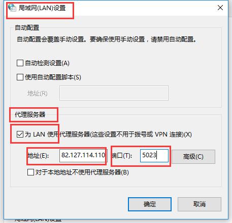 如何在猎豹浏览器内设置HTTP代理ip