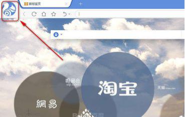 如何在UC浏览器内设置HTTP代理IP