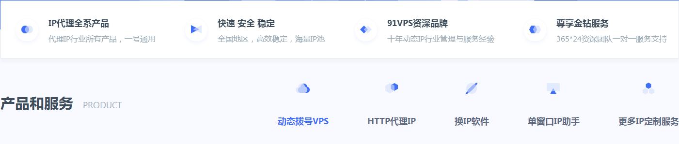 http/socks代理IP使用常见问题和解决方法